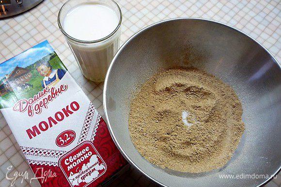 Для галет смешиваем оба вида муки, добавляем соль.