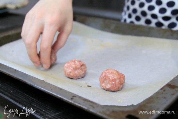 Выложить фрикадельки на противень и запечь 12 — 15 минут под грилем.