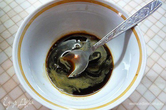 Растворяем порошок эспрессо в 3 ст. ложки горячей воды.