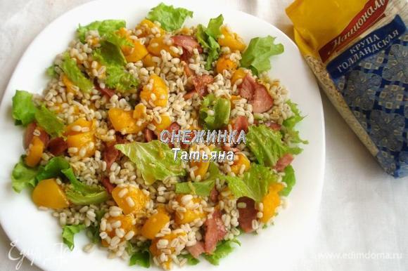На тарелку раскладываем порванные рукам листья салата. Перловку соединяем с грудинкой и тыквой. Кладем на салатные листья. Поливаем заправкой.