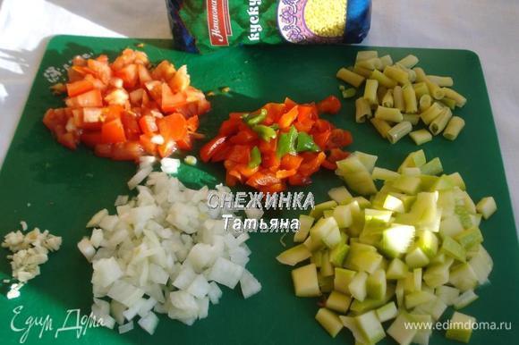 Подготавливаем овощи для начинки. Нарезаем приблизительно одинакового размера лук, свежий перец, цукини, стручковую фасоль (у меня белая), помидор. Чеснок нарезаем очень мелко.