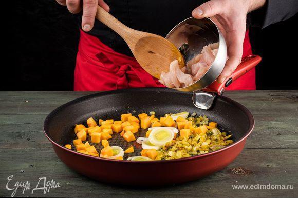 Курицу нарезать длинными узкими полосками, нарезанный лук-порей и тыкву отправить в сковороду и все перемешать. Готовить 5 минут.