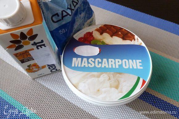 Готовим крем из маскарпоне, сливок и сахарной пудры.