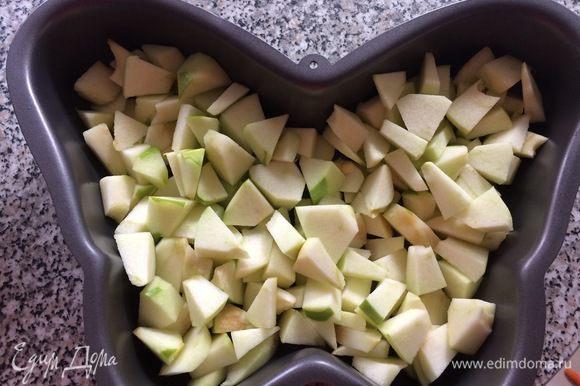 Почистить яблоки, убрать кожуру и сердцевину, порезать, уложить в форму.