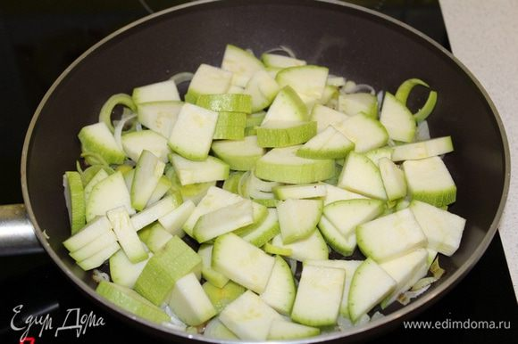 Кабачок порезать четвертинками, добавить к луку, слегка обжарить, затем уменьшить огонь и потомить под крышкой еще 5 минут.