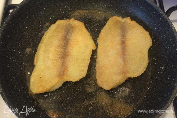 Обжарить рыбу с двух сторон. Готовую рыбу переложить на тарелку и накрыть фольгой.