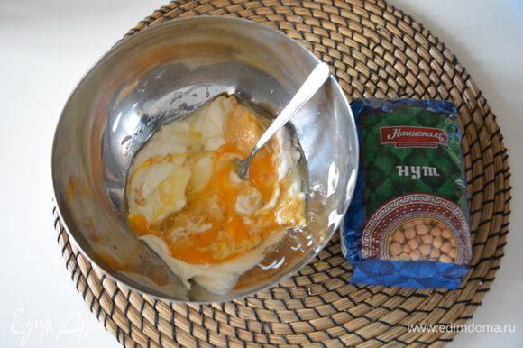 Соединить все жидкие ингредиенты: нутовое пюре, яйцо, растительное масло, мягкий творог (у меня детский).