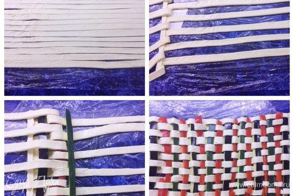Раскатать часть теста и нарезать полосками шириной около 1 см. Одну полоску наклеить перпендикулярно нарезанному тесту (как на фото) и через одну полоску откинуть их в сторону. Положить одну полоску баклажана кожурой вверх, перекинуть полоски обратно. Затем перекинуть полоски, начиная уже со второго ряда, т.е. в шахматном порядке. Теперь уложить полоску красного перца и повторить перекидку полосок. Следующий овощ — это цукини, и опять перекидываем полоски. Затем опять добавляем перчик и опять плетением занимаемся. Я думаю, по фото процесс более понятный, нежели я пыталась описать словами. Идея в том, чтобы четко были видны цвета овощей. Т.е. т.к. перец красный, то мы его чередуем чаще. В итоге должно получится вот такое пестрое «одеяльце», это мы положим на начинку.