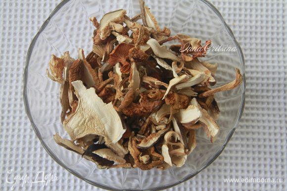 Сушеные грибы залить кипятком.