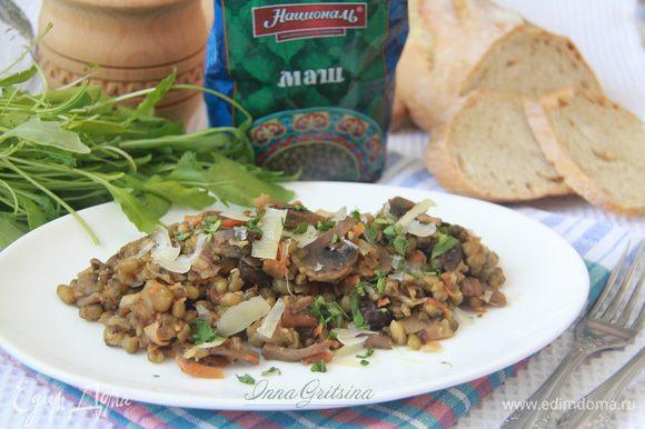 Перед подачей украсить блюдо рубленой зеленью. По желанию добавить пармезан. Очень вкусная штука, этот грибной маш!