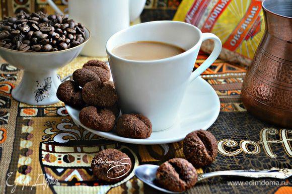 Готовое печенье остудите и подавайте к утреннему кофе. Заряд бодрости и хорошее настроение вам обеспечено! Приятного аппетита!