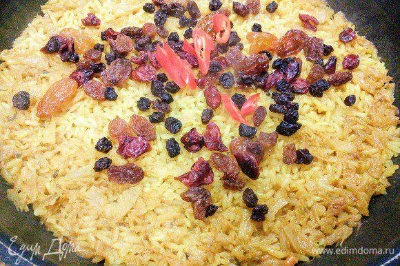 За это время рис впитает жидкость. Добавить изюм и чили, заправить соком лайма и, если необходимо, посолить. Выключить огонь и дать рису настояться.