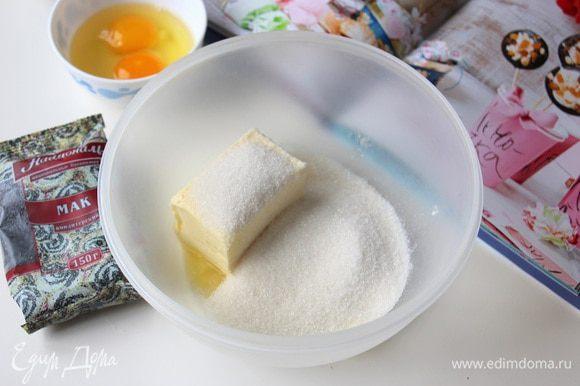 К размягченному маслу добавляем сахар.