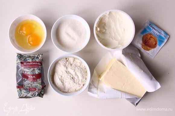 Подготавливаем ингредиенты. Муку смешиваем с разрыхлителем в отдельной чашке. Изюм промываем и замачиваем водой. Разогреваем духовку до 180°С.