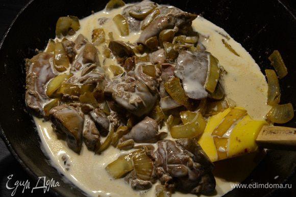 Влить стакан сливок, добавить мускатный орех, перемешать и тушить еще 3-5 минут на слабом огне.