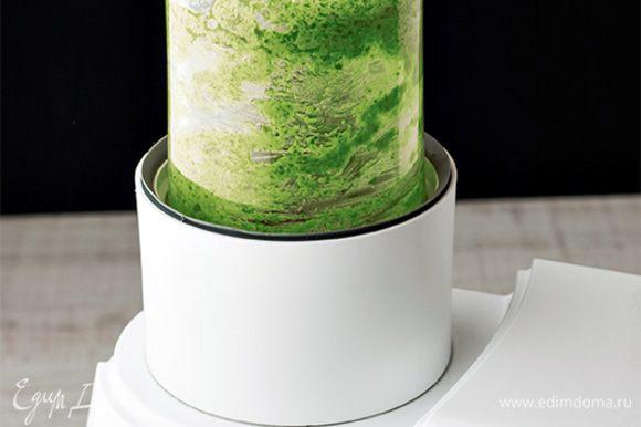 Отделите листья базилика от веточек и измельчите их с помощью блендера. Чтобы получить более однородную консистенцию, воспользуйтесь насадкой мультиизмельчитель. Далее добавьте к полученной массе тертый пармезан, кедровые орехи, чеснок и оливковое масло. С помощью кухонной машины KENWOOD вы легко и быстро измельчите все ингредиенты и получите соус песто с гладкой и нежной текстурой. Если соус песто получился слишком густой, добавьте еще несколько ложек оливкового масла. Посолите и перемешайте.
