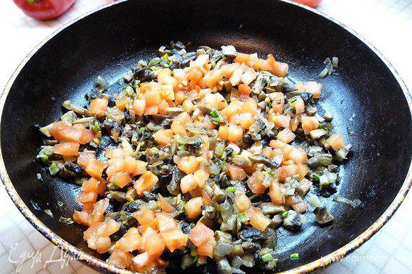 Добавляем мелко нарезанные помидоры (свежие помидоры можно заменить консервированными в собственном соку). Перемешиваем, жарим 5 минут.