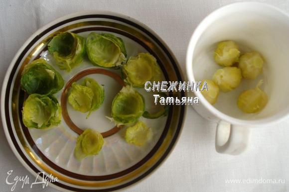 Подготовим для подачи лепестки из брюссельской капусты. Для этого нужно аккуратно снять капустные листочки один за одним.