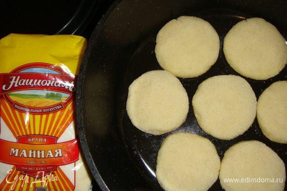 Жарить лепешки на раскаленной сковороде без масла на маленьком огне до золотистого цвета.