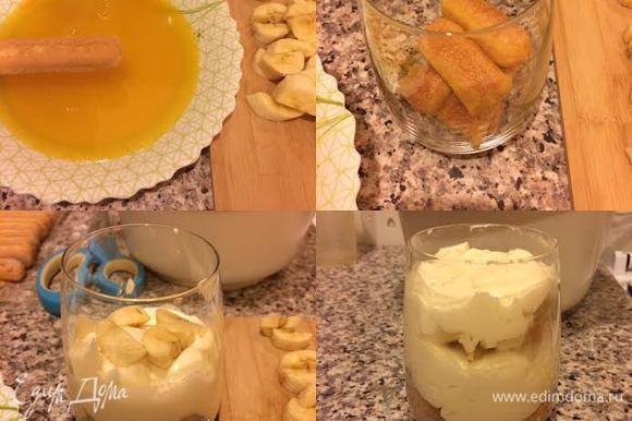 Бананы нарезать. Окунуть печенье в манговый сок, положить в стакан или в форму, покрыть кремом, сверху положить кусочки бананов и опять покрыть кремом.