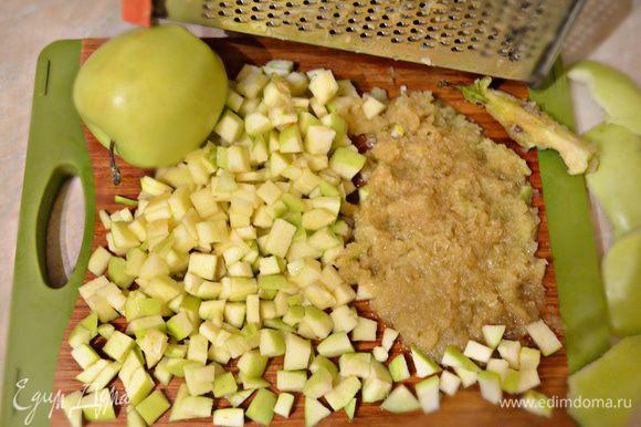Из яблок удалите сердцевину. Одно нарежьте мелкими кубиками, а два яблока очистите от кожуры, натрите на мелкой терке и полейте подготовленные яблоки лимонным соком.