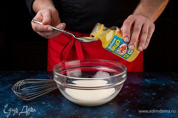 Взбейте белок Grovo и молоко. Посолите смесь.