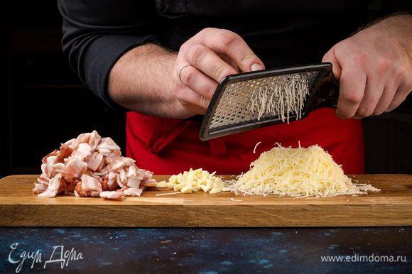 Нарежьте бекон, чеснок и натрите сыр на терке.