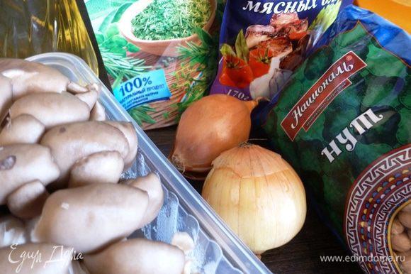 Подготовим продукты для паштета. Лук почистим, вешенки переберем, помоем. Грецкие орехи подсушим в микроволновке.