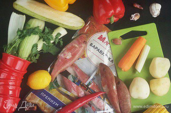 Подготовить продукты. Рыбу разморозить в холодильнике.