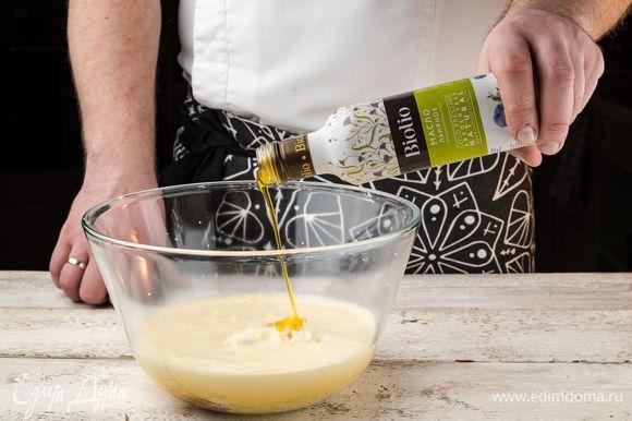 Добавить взбитые яйца, соль, ванилин, льняное масло Biolio и все хорошо перемешать.