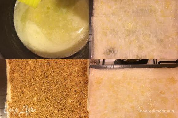 Растопить сливочное масло. Теперь самое главное и самое длительное — сборка. Противень 43*36 см слегка сбрызнуть маслом. Духовку нагреть до 180°С. У меня в пачке 28 листов теста. Я выкладываю 10 листов, затем кладу начинку, потом опять 10 листов, потом опять начинка и потом остальные 8 листов. Каждый лист теста нужно сбрызнуть маслом и только потом класть сверху второй лист.