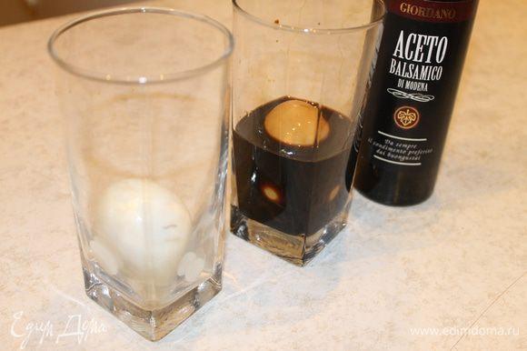 Положите отдельно в стаканы или удобную для вас емкость яйца и залейте каждое бальзамическим уксусом. В идеале используется в Испании бальзамический уксус из модены.