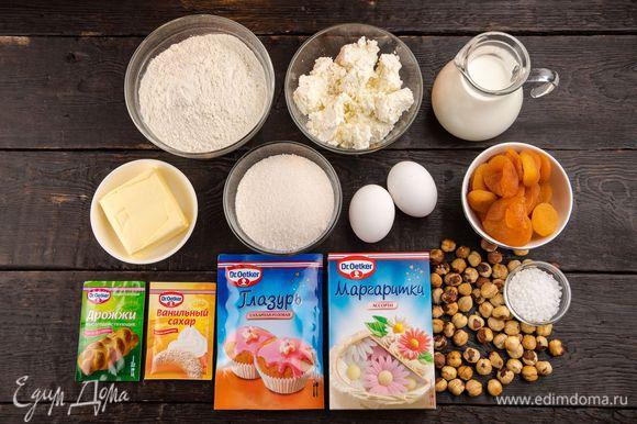 Для приготовления творожного кулича нам понадобятся следующие ингредиенты.