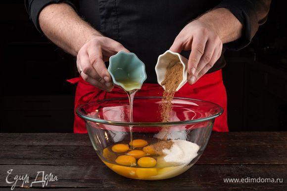 Смешайте яйца, мед, сахар, корицу.