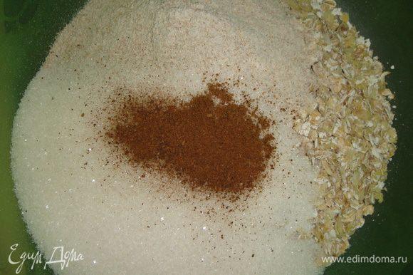 Сахар (количество сахара можно уменьшить), корицу и мускатный орех.