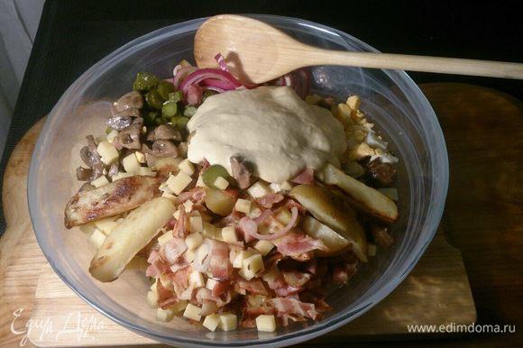 Выкладываем все ингредиенты в салатник, добавляем соус и аккуратно, и тщательно перемешиваем.
