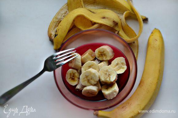 2 больших банана очистите от кожуры и разомните вилкой в пюре. 1 небольшой банан нарежьте тонкими кружочками, выложите на противень, покрытый пекарской бумагой, и немного подсушите в духовке.