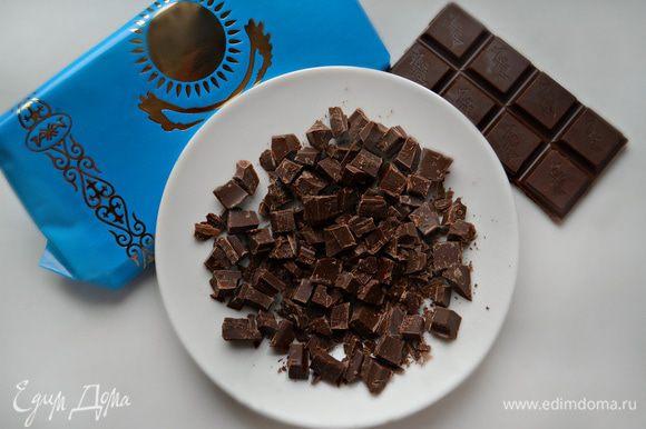 Шоколад разломайте на мелкие кусочки.