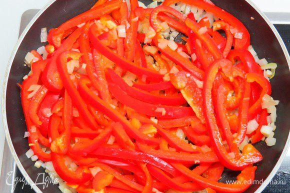 Добавить перец в сковороду к луку, продолжать тушить 6-7 минут.