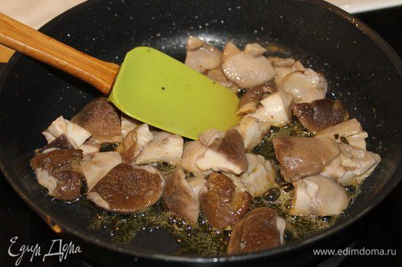 В ароматное масло положите нарезанные грибы и обжаривайте до красивой румяной корочки. Посолите, добавьте немного черного перца, влейте бульон и готовьте еще пару минут.