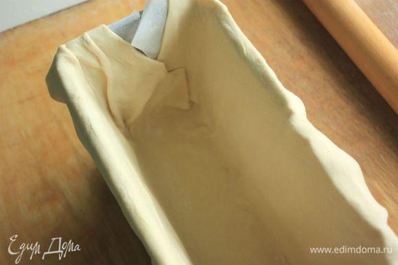 По длинным краям формы тесто должно немного свисать. (Я взяла форму для хлеба.)