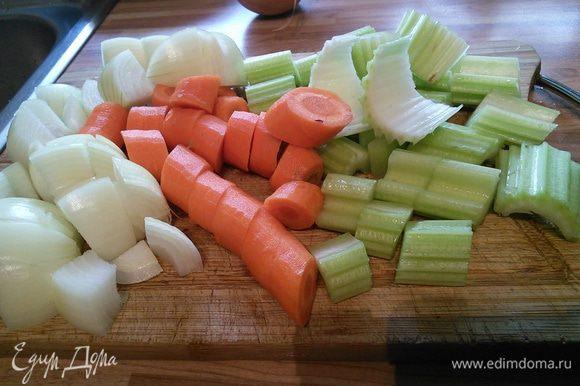 Нарезать крупно лук, морковь и сельдерей.