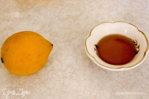 Особый «шарм» куличу придаст лимонная цедра и несколько столовых ложек коньяка. Все хорошо размешиваем и оставляем на ночь.