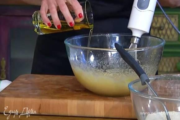 Продолжая взбивать, влить оливковое масло и взбить еще немного.