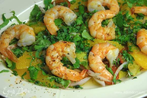 Разогреть сковороду-гриль и обжаривать креветки по 1‒2 минуты с каждой стороны, затем выложить сверху на салат.