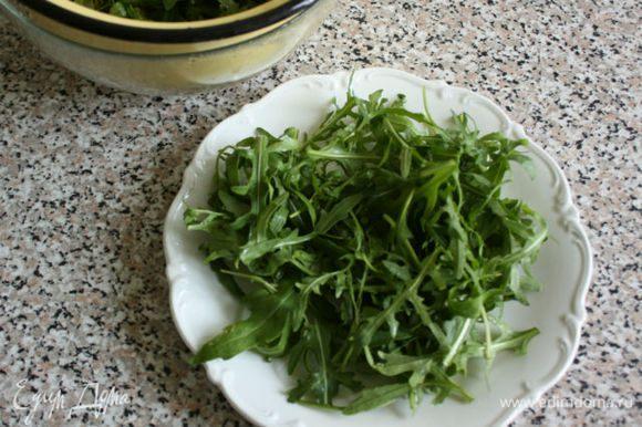Руколу перебрать, помыть и обсушить, выложить на 2 большие тарелки.