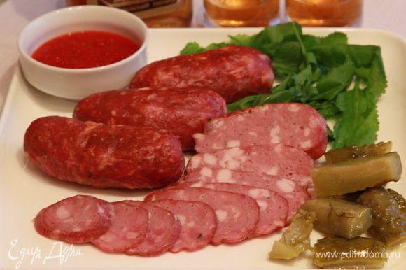 Затем достаем колбасу из холодильника, нарезаем, накрываем на стол, зовем родных и близких и наслаждаемся прекрасным вкусом. Смачного!