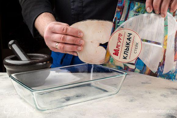 Стейки клыкача ТМ «Магуро» разморозьте и промойте, переложите в глубокую форму.