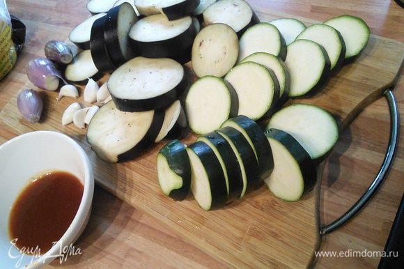 Подготовить овощи: баклажаны и цукини порезать кольцами толщиной в 2 см, чеснок не очищать, а просто помыть, а луком шалотом я заменила отсутствие мелкого белого жемчужного лука.