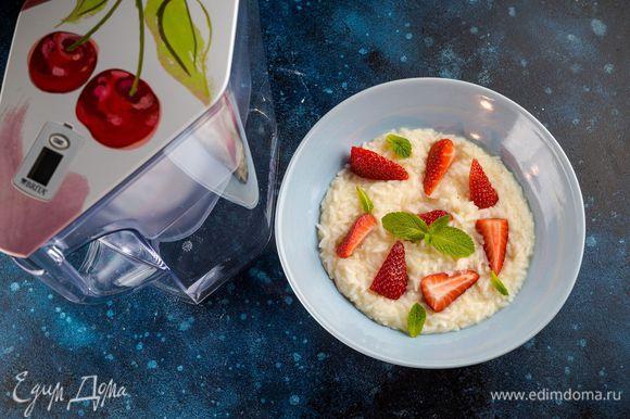 Готовую кашу украсьте нарезанной клубникой. Начинайте день вкусно и ярко с полезным завтраком от BRITA Navelia Fruit Edition.